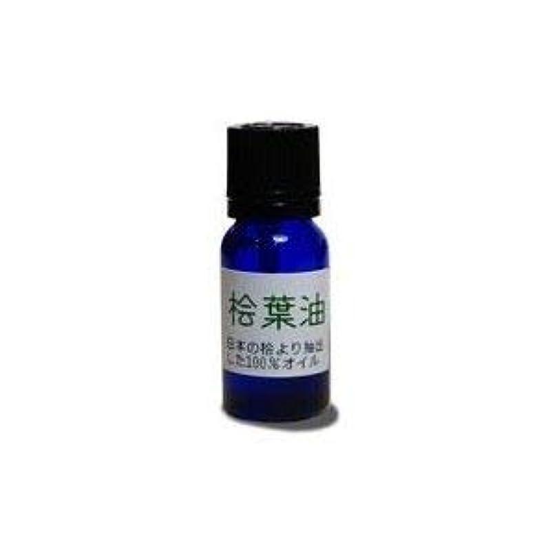 フクロウ摂動不屈ひのき葉オイル (希少なひのきの「葉」から抽出した100%天然のヒノキ葉オイル)5ml アロマ、お部屋やお車の芳香剤、お風呂の入浴剤にhinoki oil 桧葉油