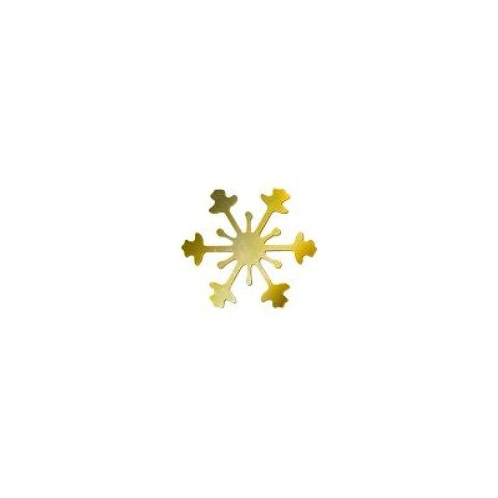 シルクジュースダルセットクレア メタルトーク スノーゴールドS