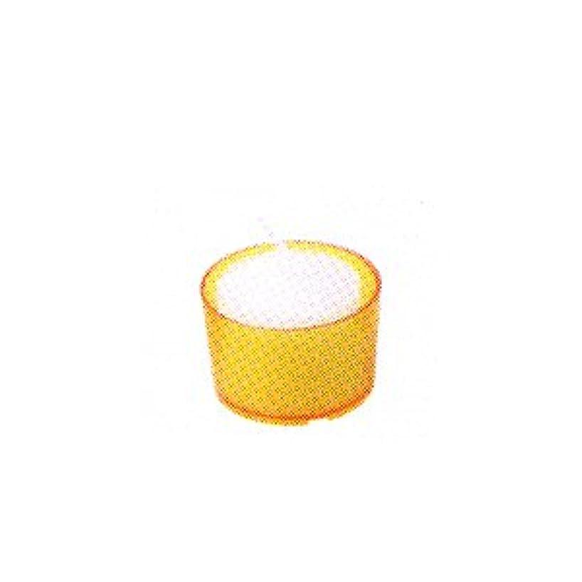 驚くべき消化器霧深いカメヤマキャンドル カラークリアカップ ボーティブ6 イエロー 24個入