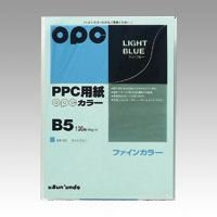 ファインカラーPPC B5判(100枚入)【ライトブルー】 カラー323