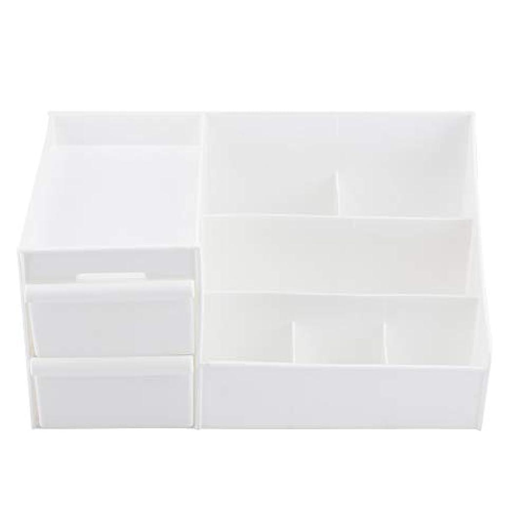 ペレグリネーション厳しい一緒にxuuyuu 化粧品収納ボックス コスメボックス メイクボックス メイクケース コスメ収納スタンド ジュエリーボックス 引き出し 小物/化粧品入れ 化粧品 収納 引き出し小物 (ホワイト)