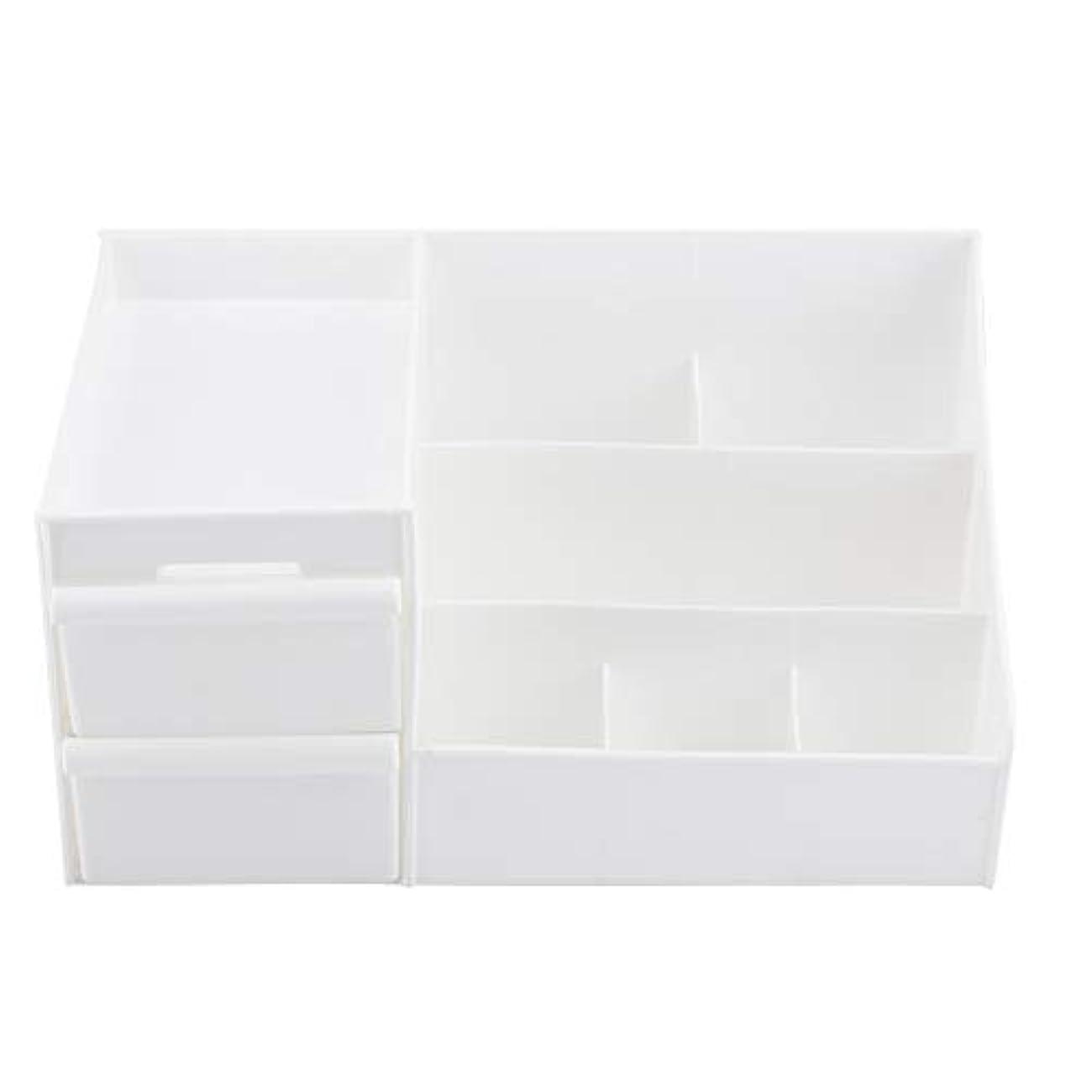 xuuyuu 化粧品収納ボックス コスメボックス メイクボックス メイクケース コスメ収納スタンド ジュエリーボックス 引き出し 小物/化粧品入れ 化粧品 収納 引き出し小物 (ホワイト)