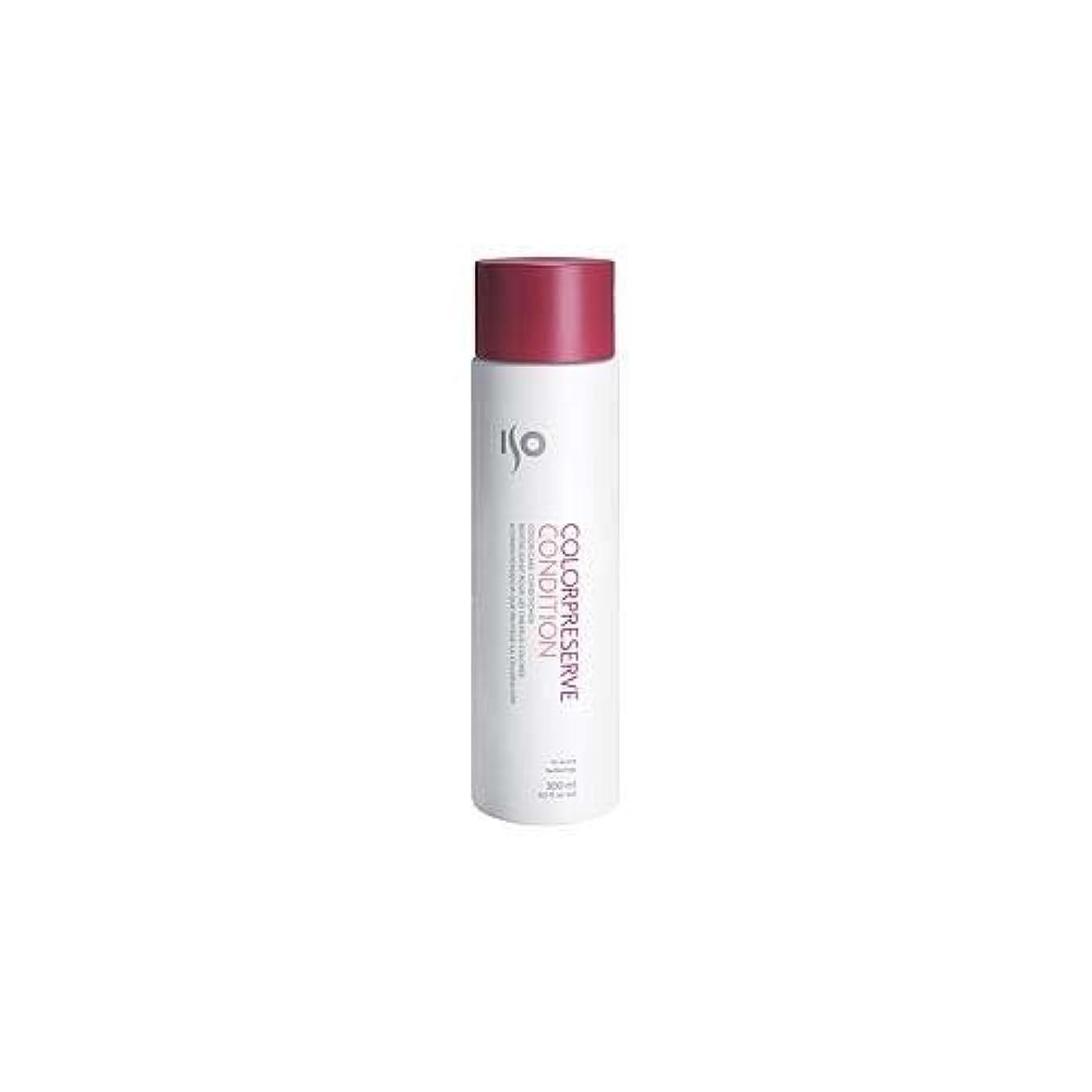 成長反応する現象カラープリサーブカラーヘア用コンディショナー 1lt (並行輸入品)