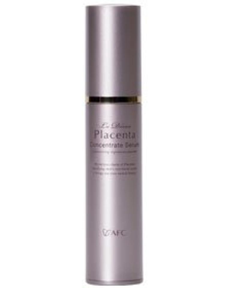 置くためにパック損失平均La D'eesse Placenta(ラ?デェス?プラセンタ) 美容液 コンセントレートセラム 30g