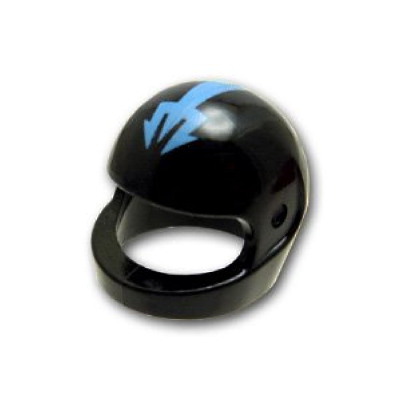 レゴミニフィグパーツ ヘルメット - ブルートライデントパターン:[Black / ブラック] 【並行輸入品】