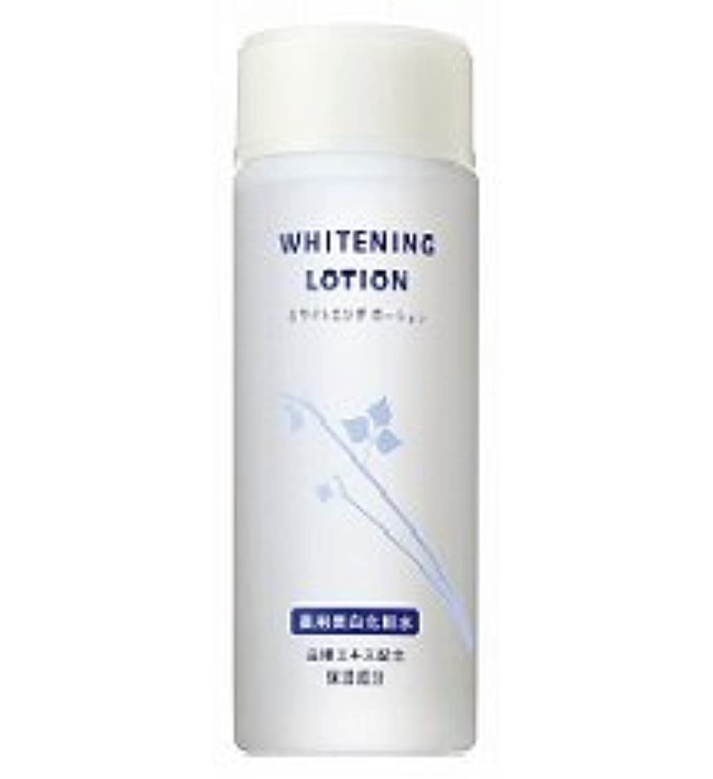 一貫性のない分析圧縮されたエイボン (AVON) 美白化粧水 ホワイトニング ローション 150ml 【医学部外品】