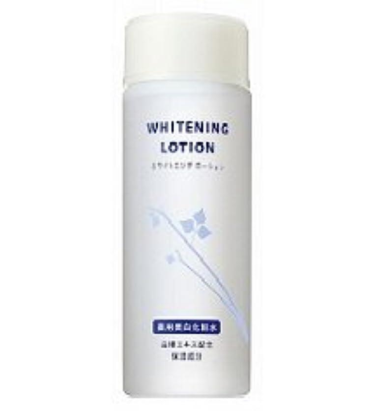 水曜日シンプルな異議エイボン (AVON) 美白化粧水 ホワイトニング ローション 150ml 【医学部外品】