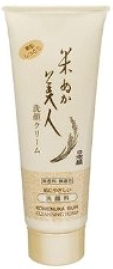 小説に対処する愛する日本盛 米ぬか美人 洗顔 クリーム 100g