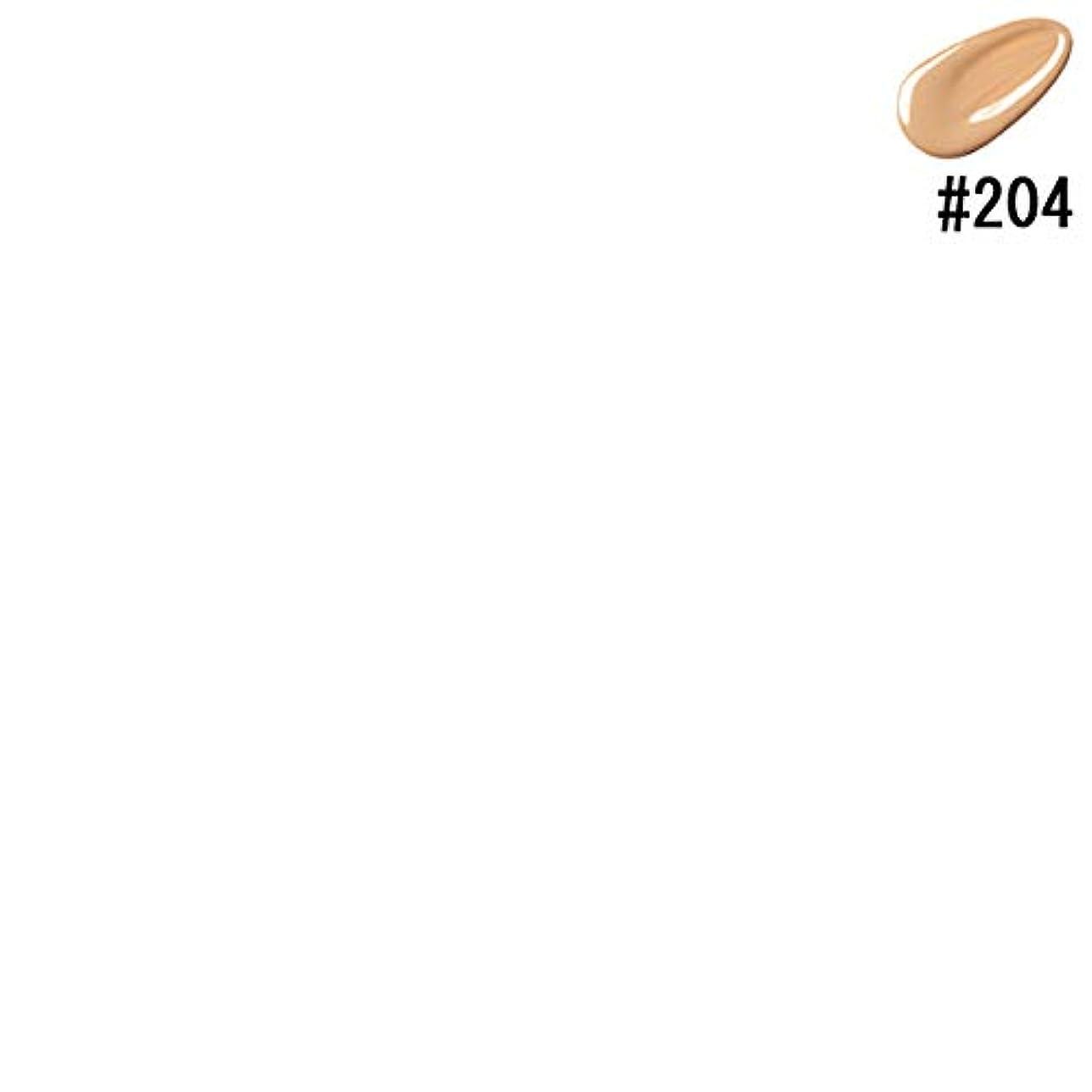問い合わせる生き残りますの【スリー】アンジェリックシンセシスファンデーションセラム #204 30ml