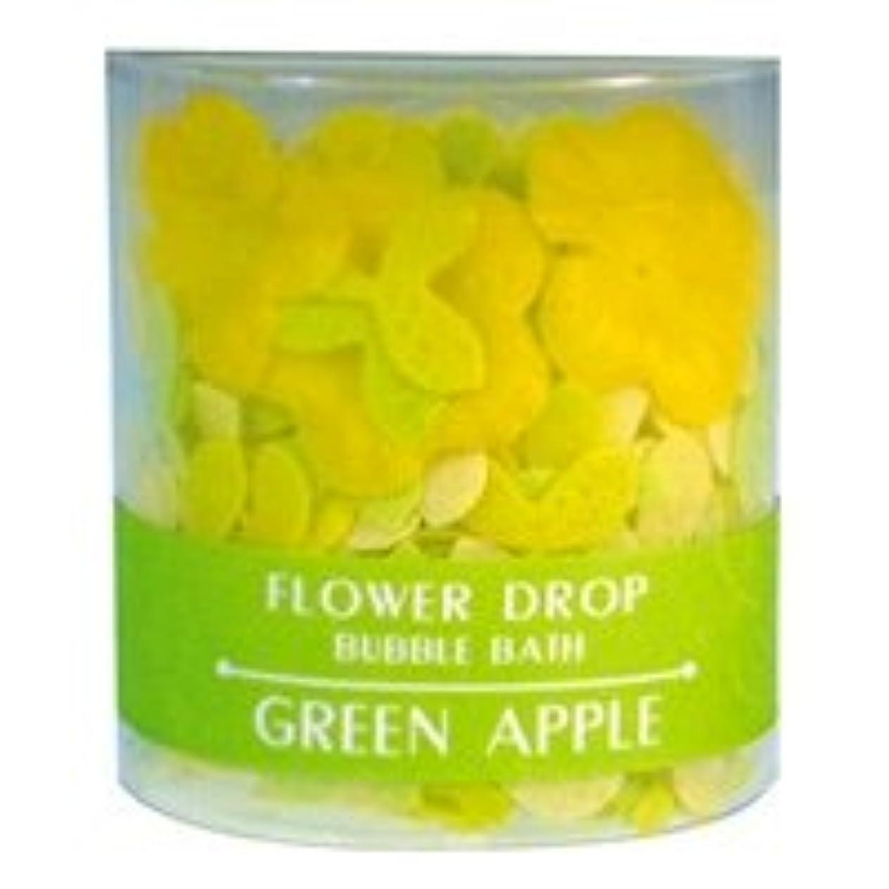 教科書名前更新フラワードロップ「グリーンアップル」20個セット 二葉の形のペタル