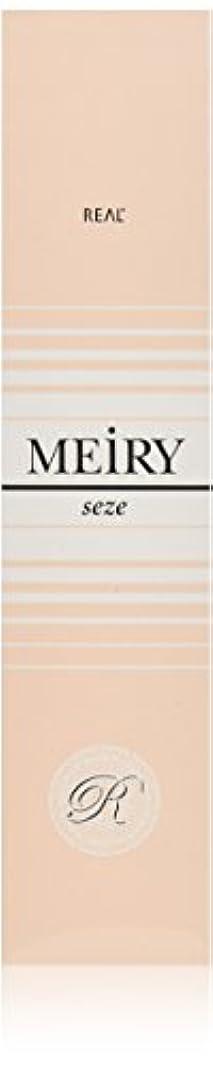 可能性王子ドームメイリー セゼ(MEiRY seze) ヘアカラー 1剤 90g イエロー