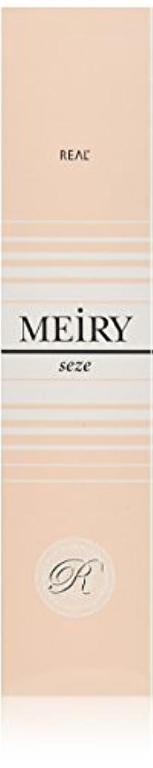 有名迷信細いメイリー セゼ(MEiRY seze) ヘアカラー 1剤 90g イエロー