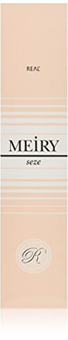 愛人花弁倉庫メイリー セゼ(MEiRY seze) ヘアカラー 1剤 90g イエロー