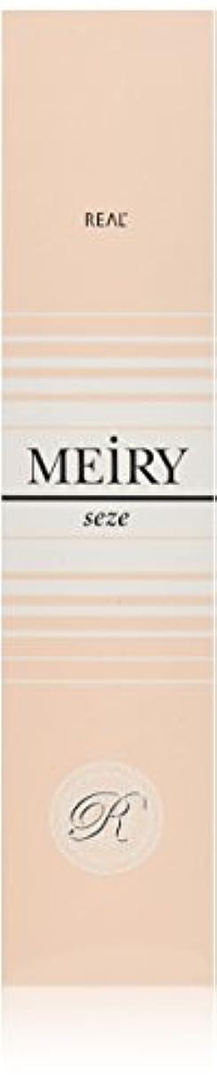 ペニー飼いならす苦行メイリー セゼ(MEiRY seze) ヘアカラー 1剤 90g イエロー