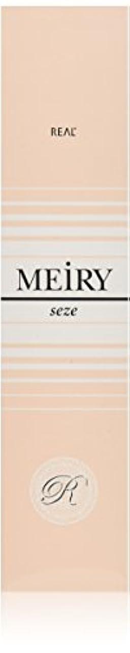 スチール目指す世紀メイリー セゼ(MEiRY seze) ヘアカラー 1剤 90g イエロー