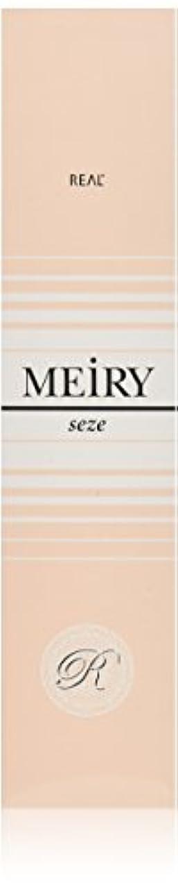 急性行政振り子メイリー セゼ(MEiRY seze) ヘアカラー 1剤 90g イエロー