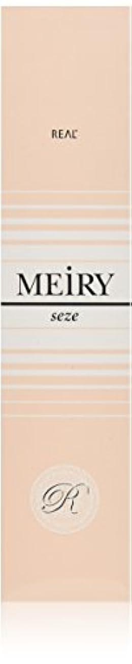 ラフ睡眠限界ベイビーメイリー セゼ(MEiRY seze) ヘアカラー 1剤 90g イエロー