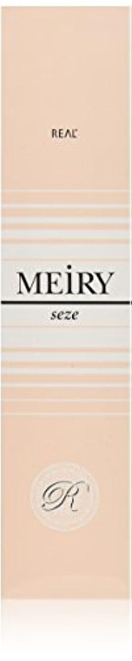 安全血色の良い神経衰弱メイリー セゼ(MEiRY seze) ヘアカラー 1剤 90g イエロー