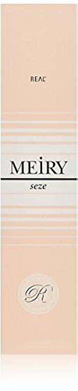 原稿現像意識的メイリー セゼ(MEiRY seze) ヘアカラー 1剤 90g イエロー