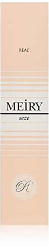 スナップ航海の細心のメイリー セゼ(MEiRY seze) ヘアカラー 1剤 90g イエロー