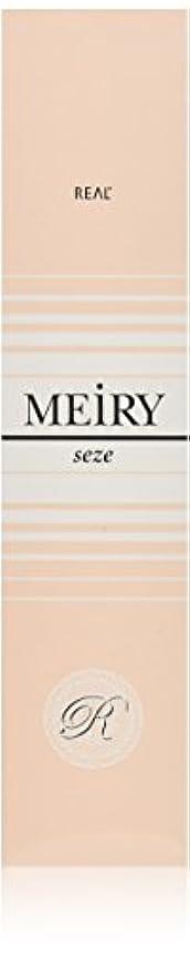 セクタドリンク慢性的メイリー セゼ(MEiRY seze) ヘアカラー 1剤 90g イエロー