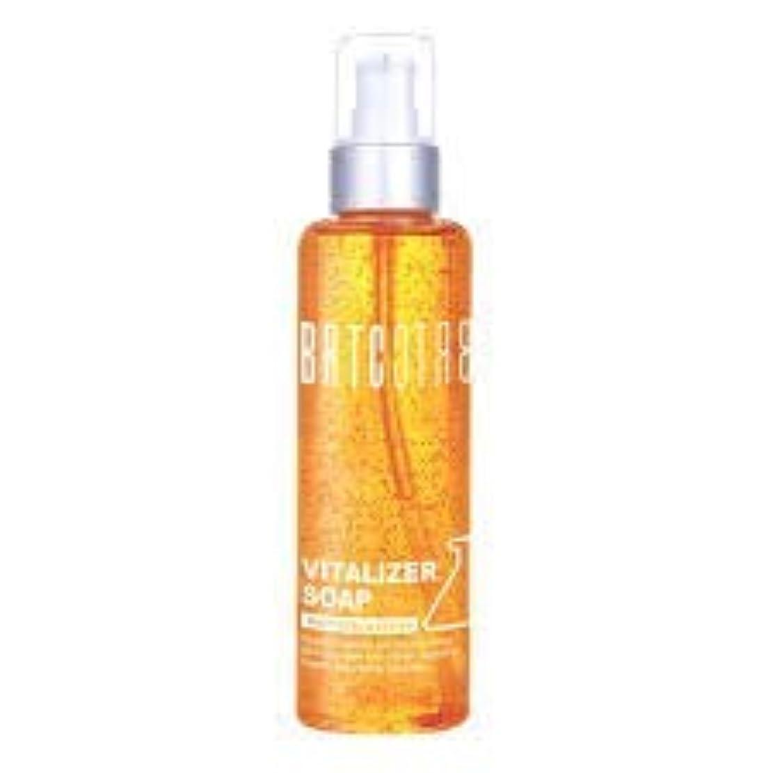 繊維公然と文句を言うBRTC バイタライザー石鹸200ml ビタミンカプセルは、健康で重要な肌を提示するために皮膚に浸透し、吸収します