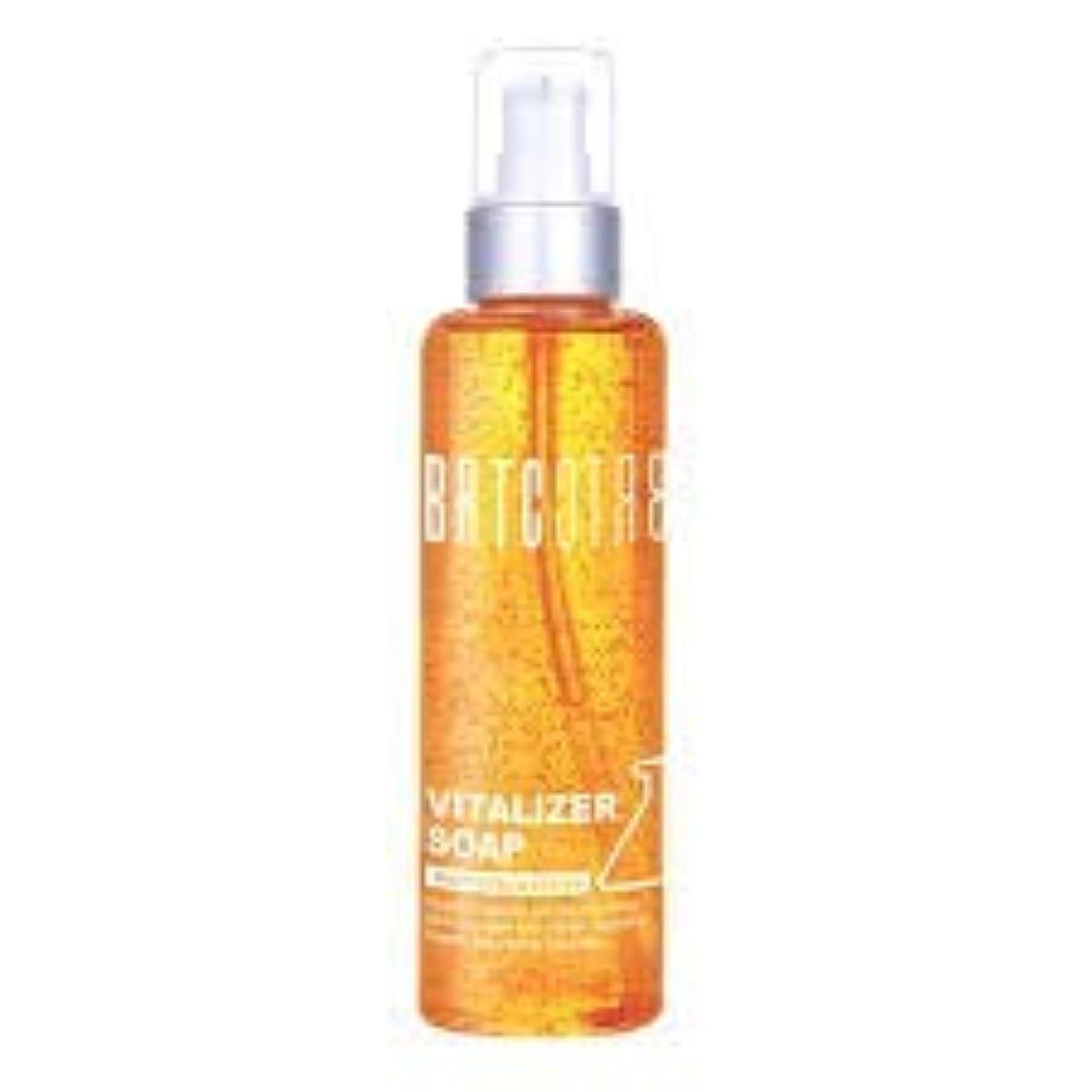 窒素形くつろぐBRTC バイタライザー石鹸200ml ビタミンカプセルは、健康で重要な肌を提示するために皮膚に浸透し、吸収します