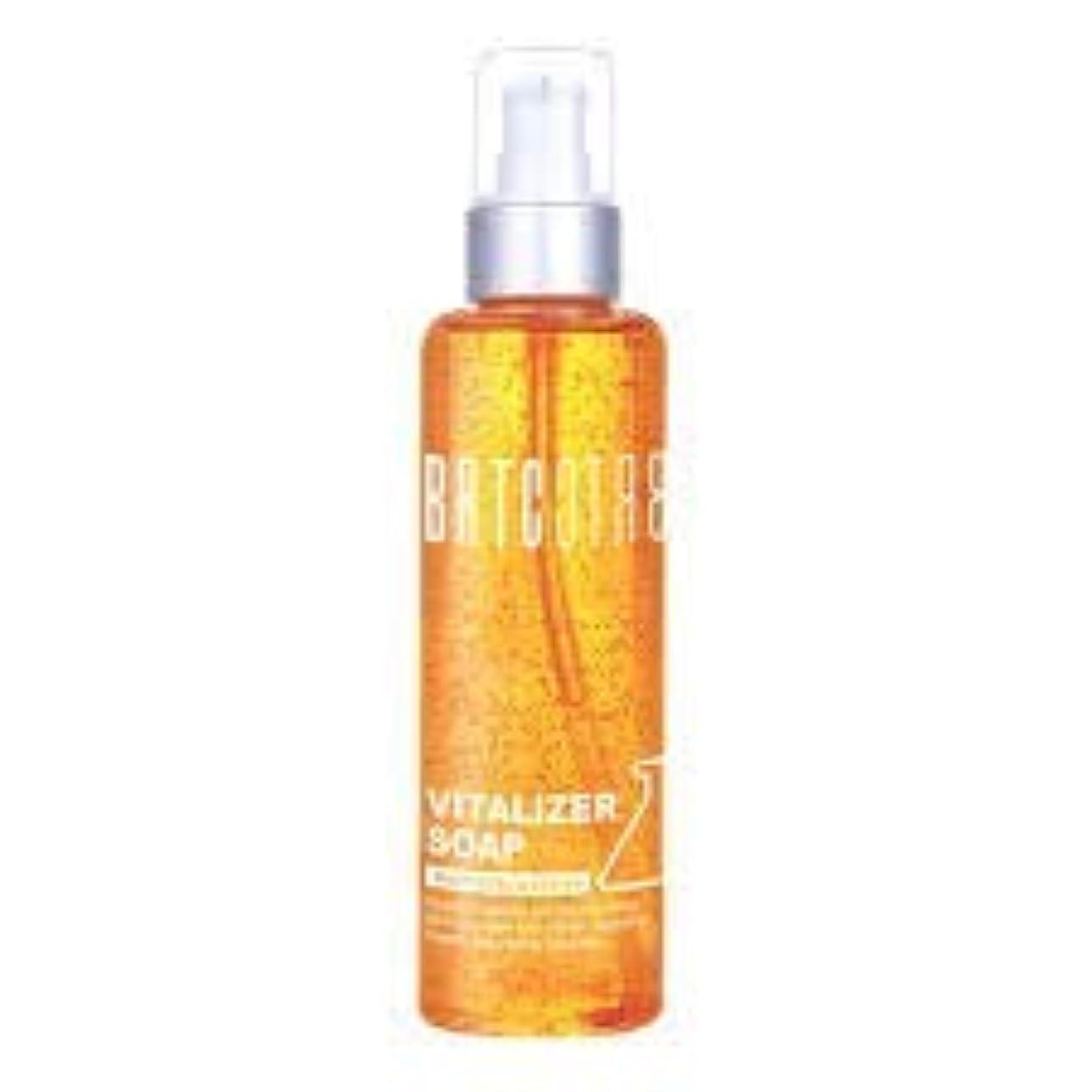 キャッチ曲がった記憶BRTC バイタライザー石鹸200ml ビタミンカプセルは、健康で重要な肌を提示するために皮膚に浸透し、吸収します
