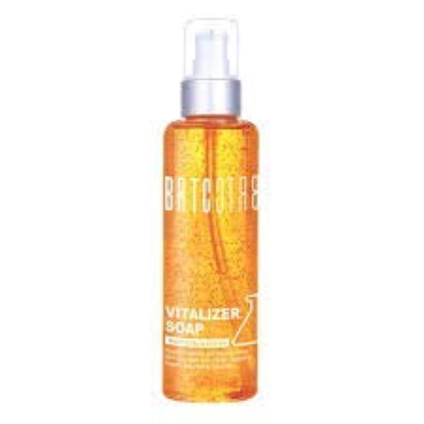 面メイン掃くBRTC バイタライザー石鹸200ml ビタミンカプセルは、健康で重要な肌を提示するために皮膚に浸透し、吸収します