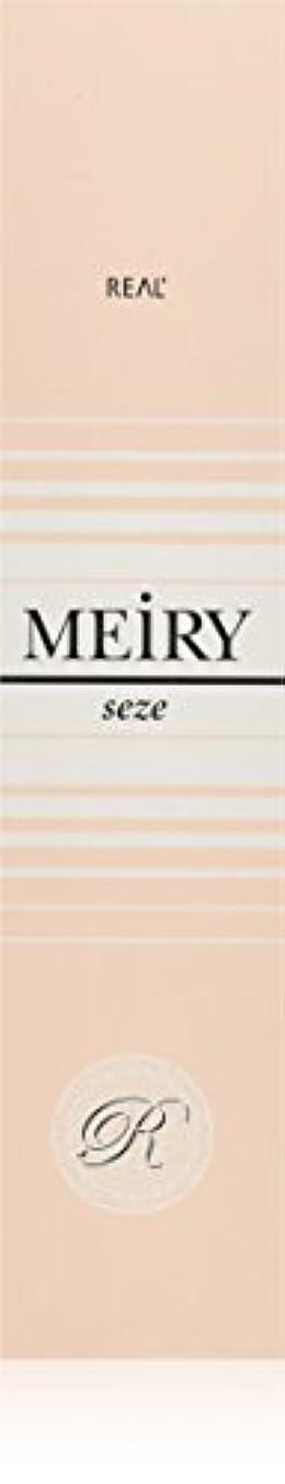 ピアニスト石灰岩素晴らしきメイリー セゼ(MEiRY seze) ヘアカラー 1剤 90g 9NB