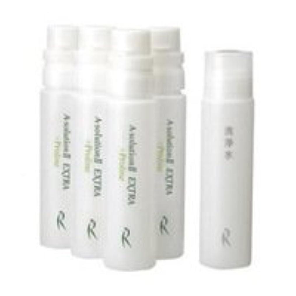 可能にする非難お気に入りA-ソリューション エクストラ+プロリン / REVENIR  レブニール プラチナアクイシモ専用美容液