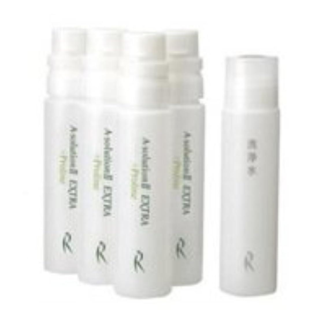 言う心から同盟A-ソリューション エクストラ+プロリン / REVENIR  レブニール プラチナアクイシモ専用美容液