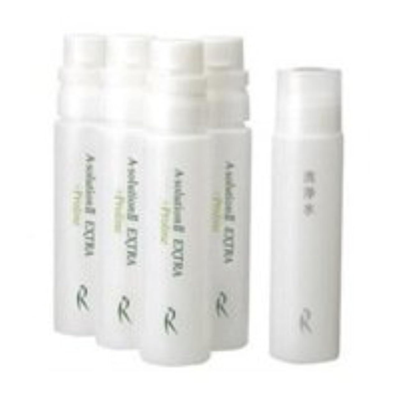 熟すおっと追加するA-ソリューション エクストラ+プロリン / REVENIR  レブニール プラチナアクイシモ専用美容液