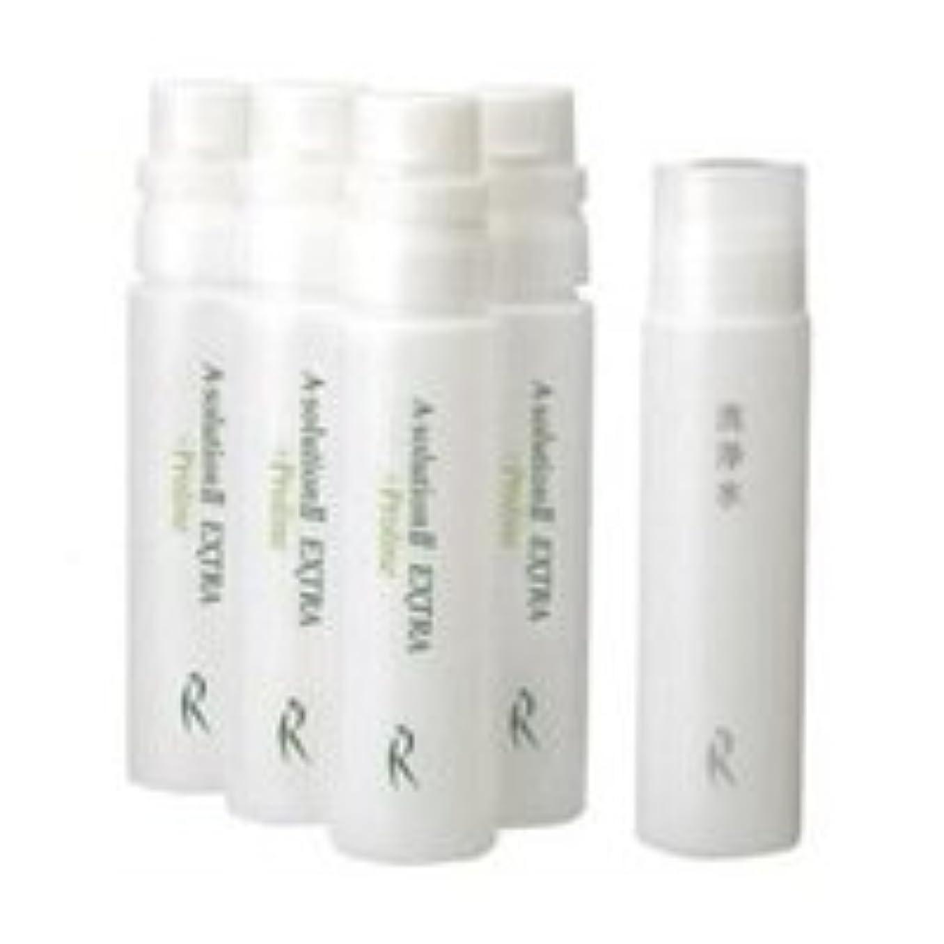 冷蔵する振る舞い支配的A-ソリューション エクストラ+プロリン / REVENIR  レブニール プラチナアクイシモ専用美容液