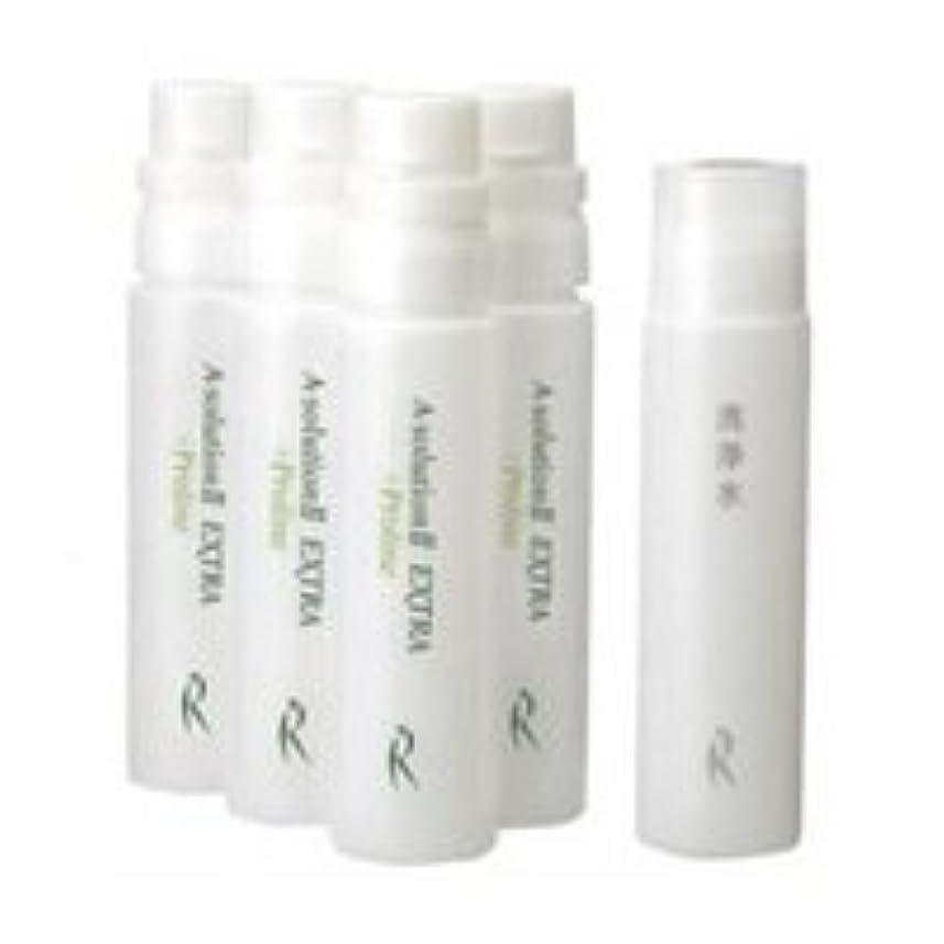 肝パイント気がついてA-ソリューション エクストラ+プロリン / REVENIR  レブニール プラチナアクイシモ専用美容液