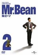 Mr.ビーン Vol.2 (ユニバーサル・セレクション第6弾) 【初回生産限定】 [DVD]