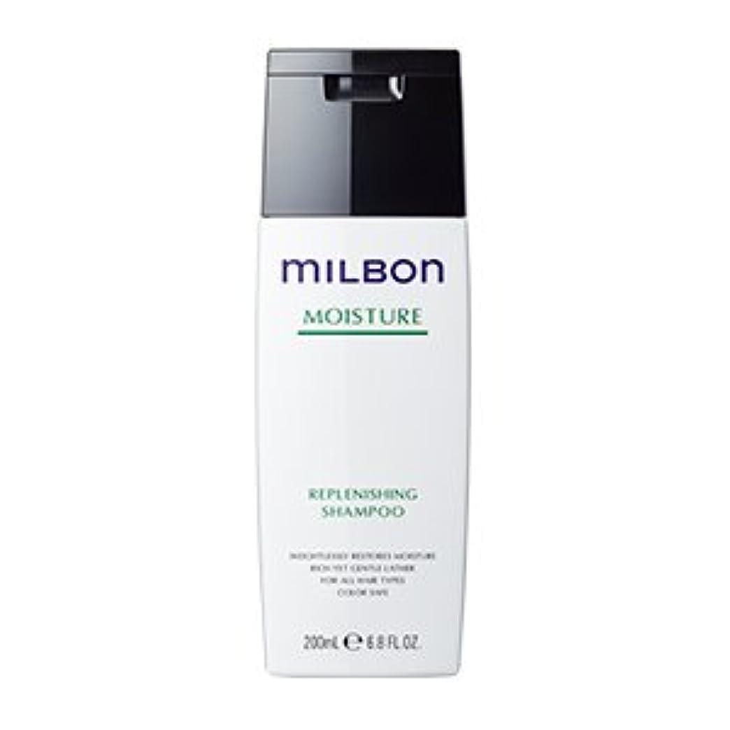 社員集まる適応するミルボン リプレニッシング シャンプー(200ml)