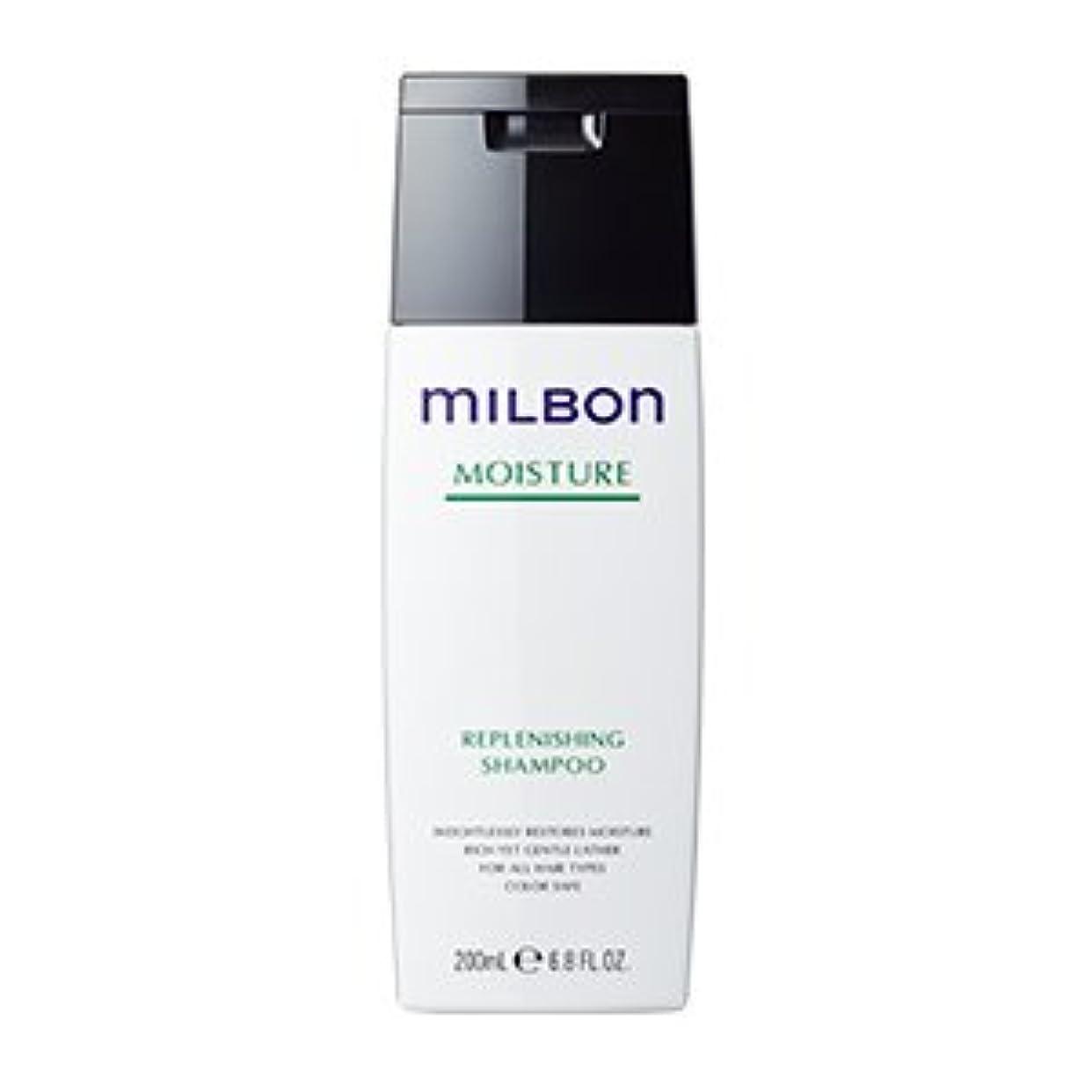 かどうかスラダム統治するミルボン リプレニッシング シャンプー(200ml)