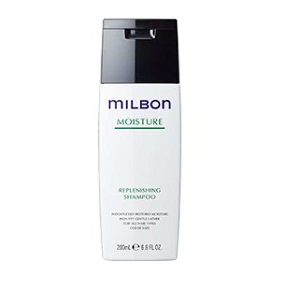 ミルボン リプレニッシング シャンプー(200ml)