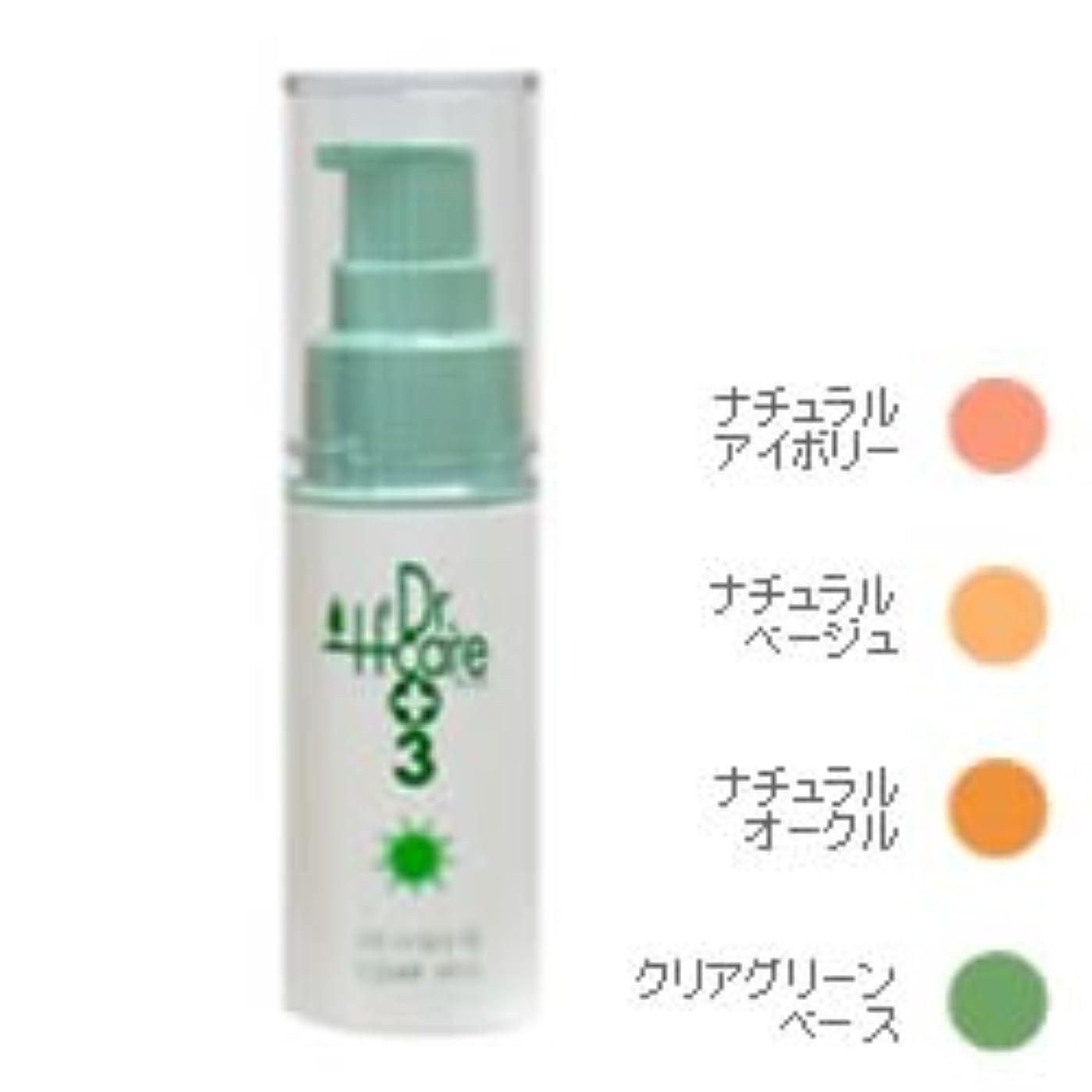 アシュケア UVリキッドクリアベール24g SPF 16 PA++日焼け止め化粧下地) クリアグリーンベース