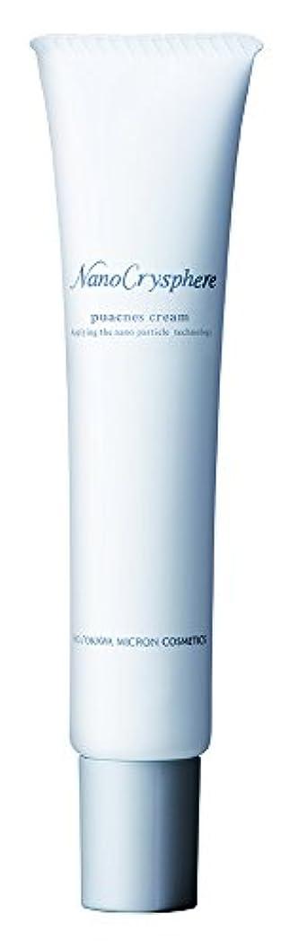 いっぱいページェント養うホソカワミクロン化粧品 ナノクリスフェア ピュアクネスクリーム <20g>【医薬部外品/薬用クリーム】