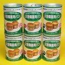 災害備蓄用缶詰パン・6缶セット