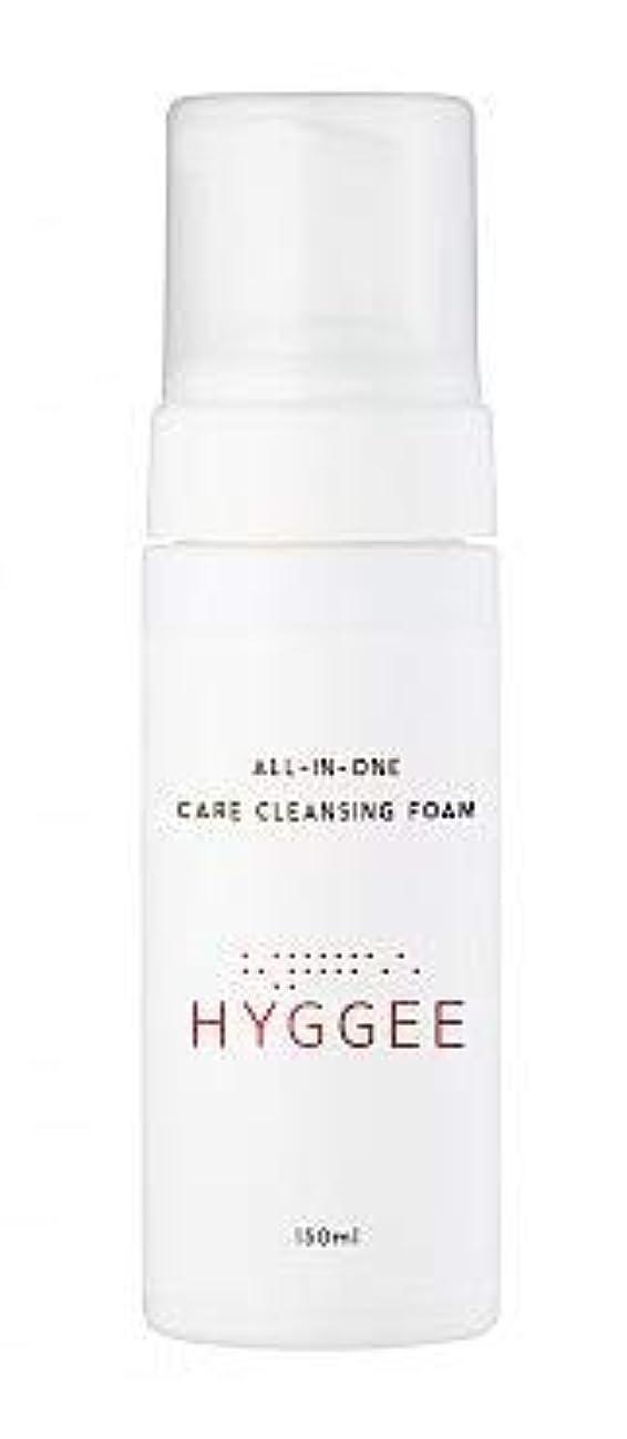 夕食を食べるわざわざ日食[HYGGEE] All-in-one Care Cleansing Form 150ml / オールインワンケアクレンジング フォーム 150ml [並行輸入品]