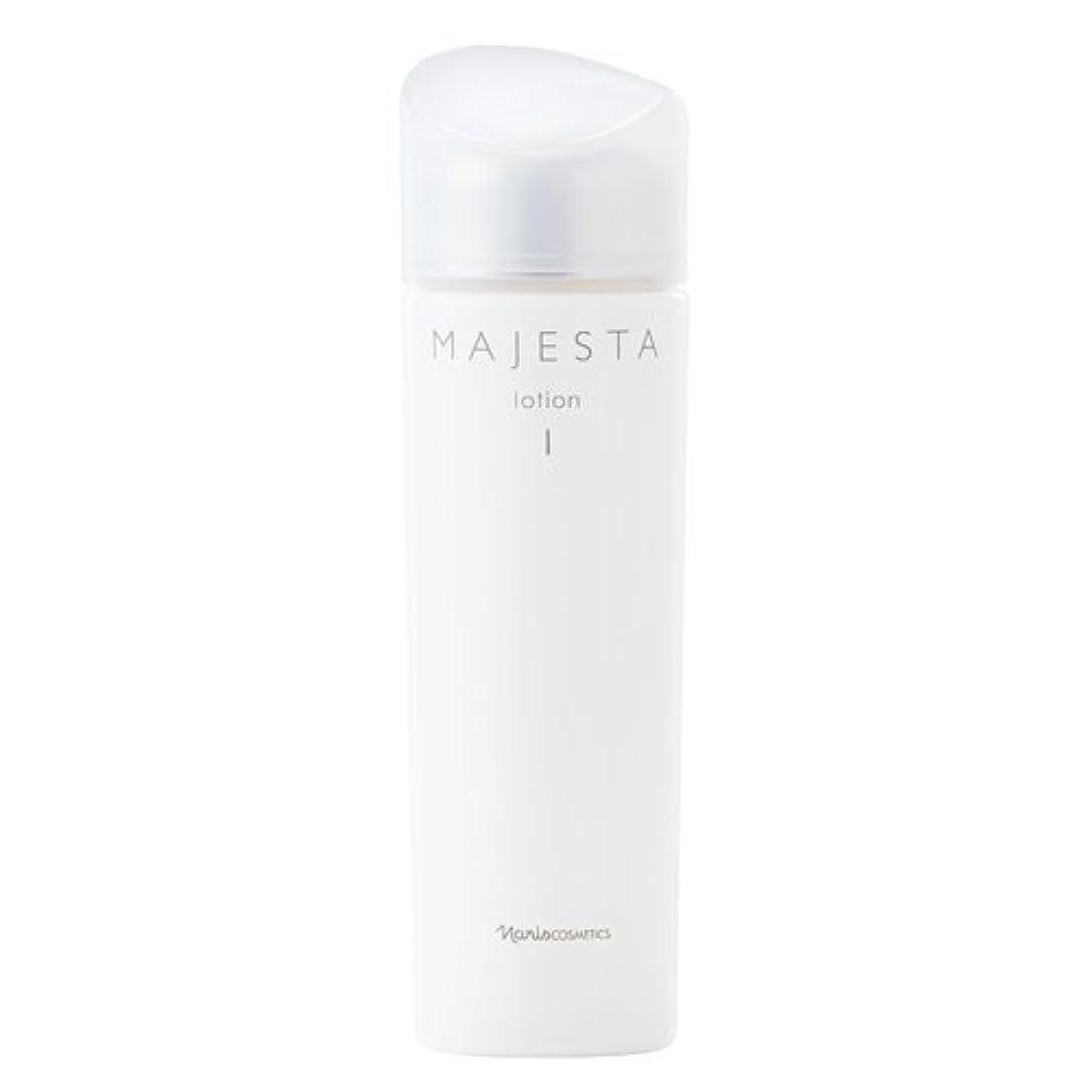 誰の困惑するブートナリス化粧品 マジェスタ ローションⅠ(保護化粧水)180mL