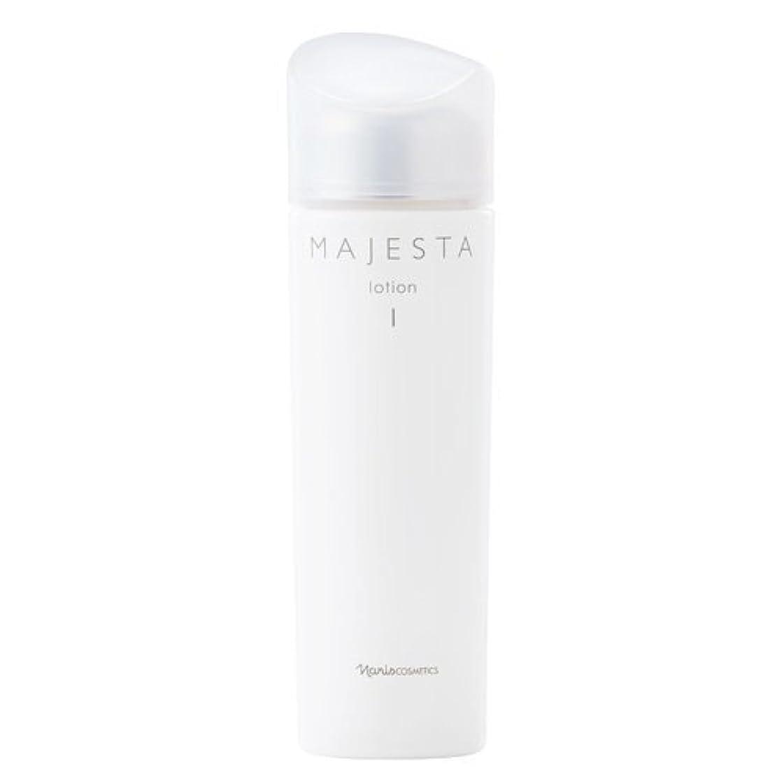 一時解雇する保持するつかむナリス化粧品 マジェスタ ローションⅠ(保護化粧水)180mL
