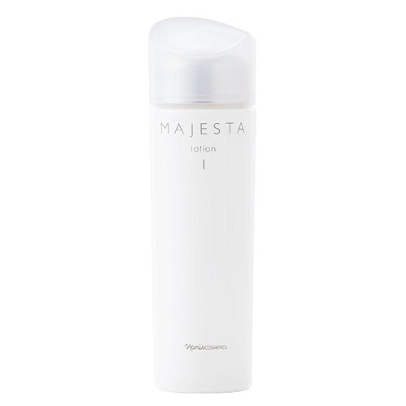 効能あるバイオレット猟犬ナリス化粧品 マジェスタ ローションⅠ(保護化粧水)180mL