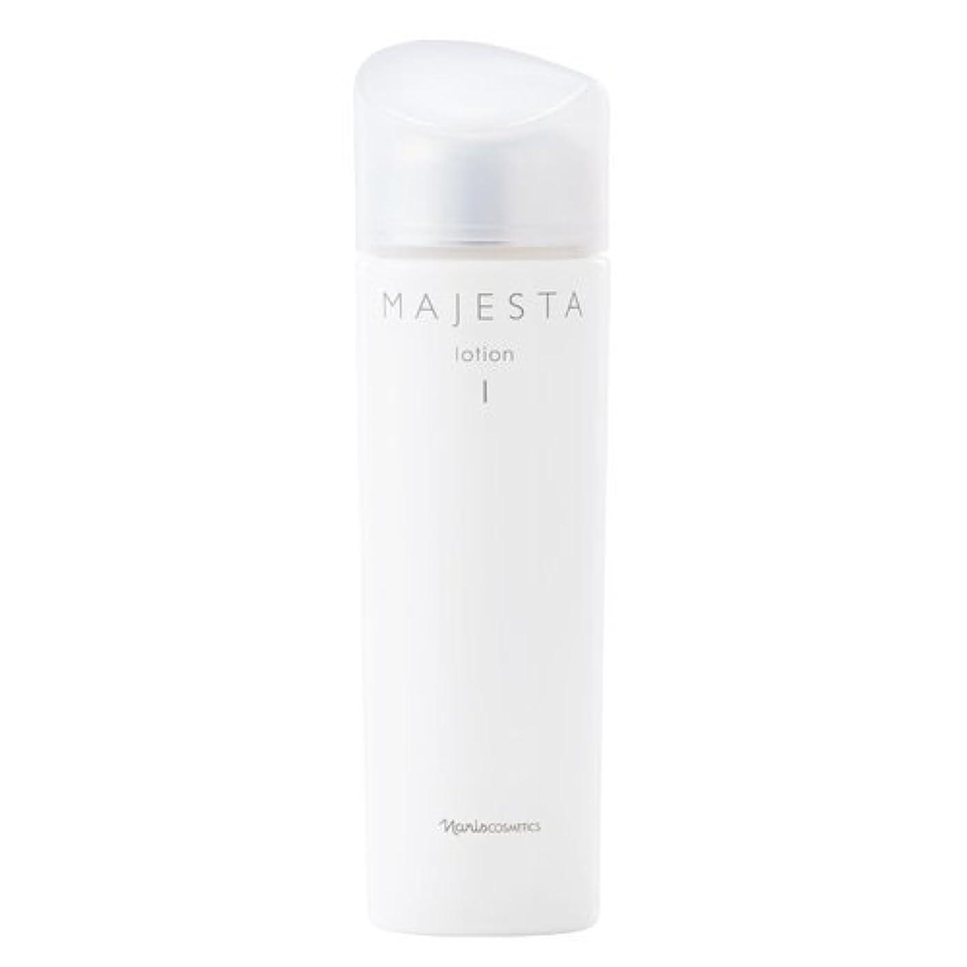 気づかない欠伸扱いやすいナリス化粧品 マジェスタ ローションⅠ(保護化粧水)180mL