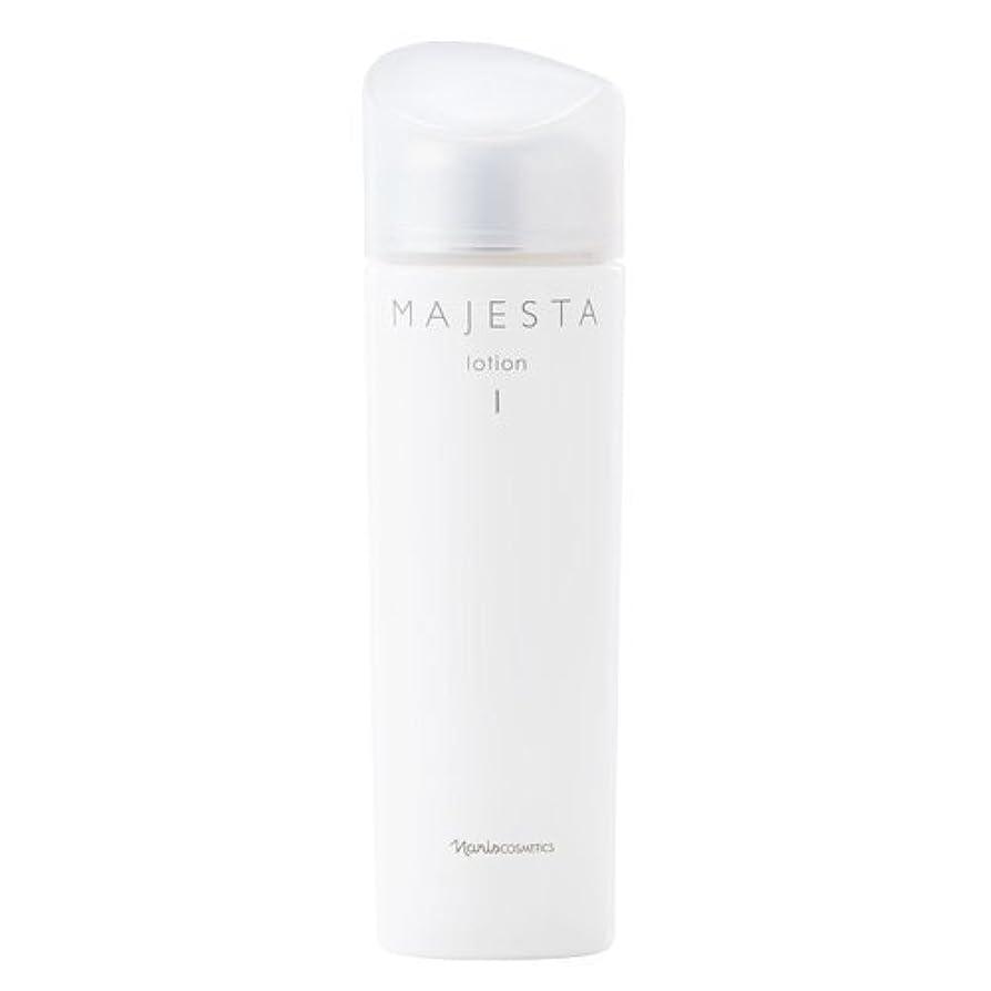 キャビン非公式項目ナリス化粧品 マジェスタ ローションⅠ(保護化粧水)180mL