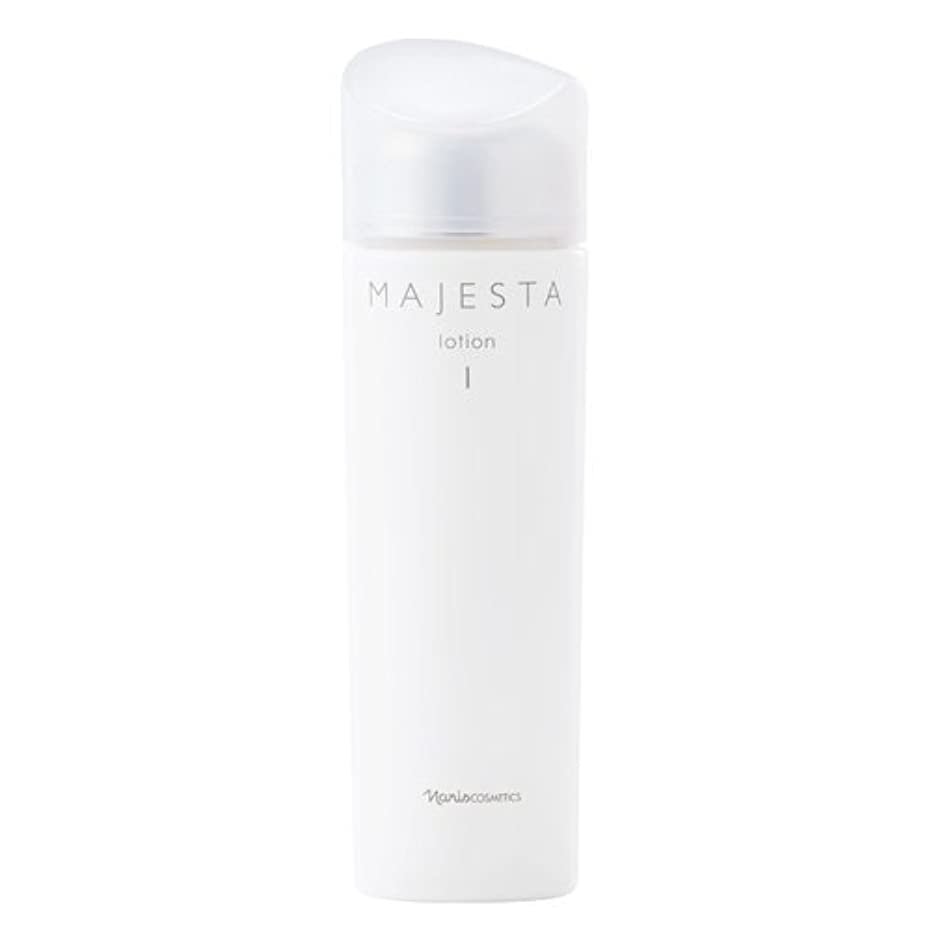 圧倒的化石ネイティブナリス化粧品 マジェスタ ローションⅠ(保護化粧水)180mL
