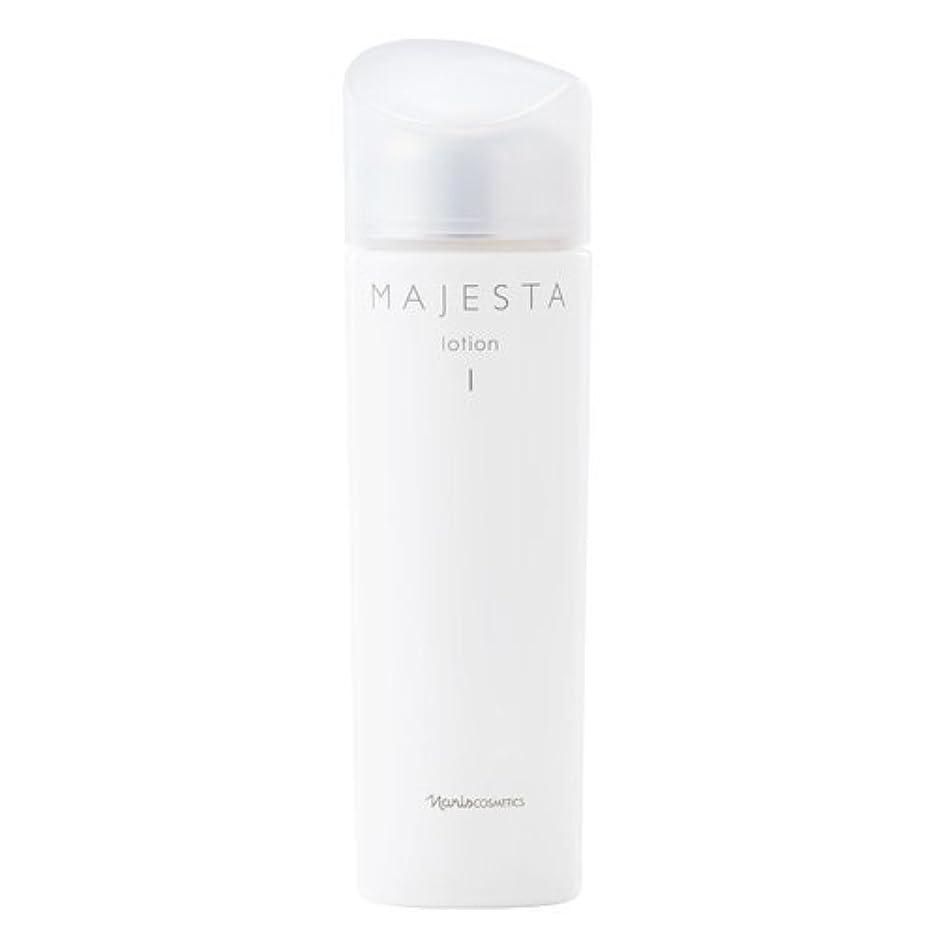耳思いつく改修するナリス化粧品 マジェスタ ローションⅠ(保護化粧水)180mL
